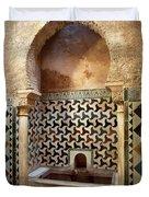 Alhambra Palace Baths Duvet Cover