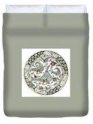 An Iznik Polychrome Pottery Dish With Birds Duvet Cover