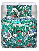 An Ottoman Iznik Style Floral Design Pottery Polychrome, By Adam Asar, No 7a Duvet Cover