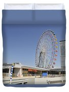 Ana Tower Gate Hotel Duvet Cover