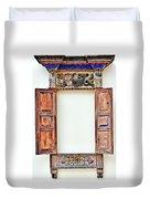 Ancient Window. Mermaid. Duvet Cover