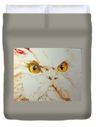 Angry Cat. Duvet Cover
