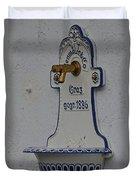 Antique Founain Duvet Cover