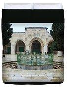 Aqsa Main Arches Duvet Cover