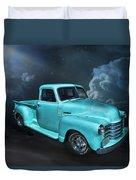 Aqua Blues Duvet Cover