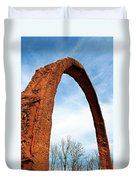 Arch Over Trees Duvet Cover