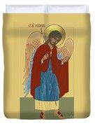 Archangel St Michael 193 Duvet Cover