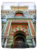 Architecture Of Odessa 3 Duvet Cover