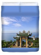 Archway By The Sea Duvet Cover