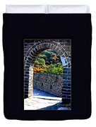Archway To Great Wall Duvet Cover