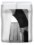 Arcs And Tangents Houston Water Wall In Black And White Duvet Cover