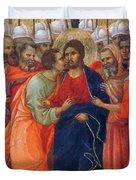 Arrest Of Christ Fragment 1311 Duvet Cover