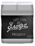 Art Cafe Sign Duvet Cover