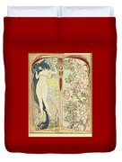 Artwork For La Portes Des Reves Duvet Cover