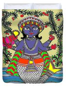 Matsya An Avatar Of Hundi God Vishnu  Duvet Cover