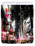 New York City Night II Duvet Cover