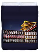 Asakusa Kannon Temple Pagoda And Lanterns At Night Duvet Cover by Christine Till