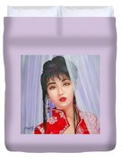 Amenable Japanese  Girl.              From  The Attitude Girls  Duvet Cover