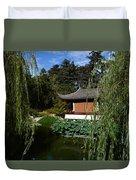 Asian House. Duvet Cover