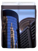 Atlanta Reflection Duvet Cover