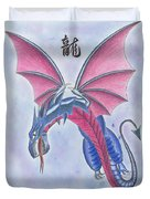 Attack Of The Dragon Duvet Cover