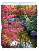 Autumn Color Reflection - Digital Painting Duvet Cover