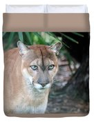Babcock Wilderness Ranch - Oceola The Panther Gazing Duvet Cover