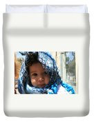 Baby Blues Jerusalem Duvet Cover