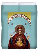 Baby Jesus In Orthodox Church Duvet Cover