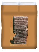 Babylonian Clay Tablet Duvet Cover