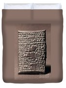 Babylonian Recipies Duvet Cover