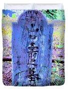 Baby's Grave Duvet Cover