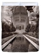Bahai Temple Reflecting Pool Duvet Cover