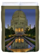 Bahai Temple Duvet Cover