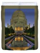 Bahai Temple Duvet Cover