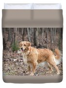 Bailee The Golden Duvet Cover