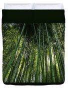 Bamboo 01 Duvet Cover