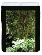 F8 Bamboo Duvet Cover