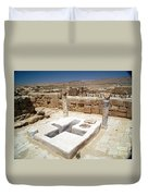 Baptistery Eastern Church Mamshit Israel Duvet Cover