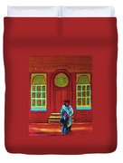 Bar Mitzvah Lesson At The Synagogue Duvet Cover