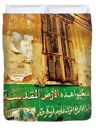 Basta Wall Art In Beirut  Duvet Cover