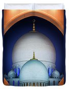 Beautiful Detail At Mosque, Abu Dhabi, United Arab Emirates Duvet Cover