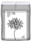 Beautiful Lotus... Black-white Mood Duvet Cover
