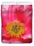 Beautiful Pink Peony Flower Vertical Duvet Cover