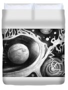 Beautiful Universe. Space Art Duvet Cover