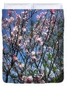 Beautiful Spring. Blooming Tree 2 Duvet Cover
