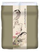 Begonia Flowers Duvet Cover