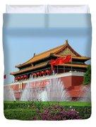 Beijing City 30 Duvet Cover