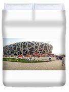 Beijing National Olympic Stadium Duvet Cover