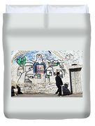 Beit Jala - I Am Looking At You Duvet Cover